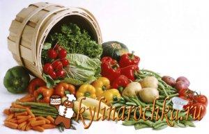 Почему важно употреблять овощи